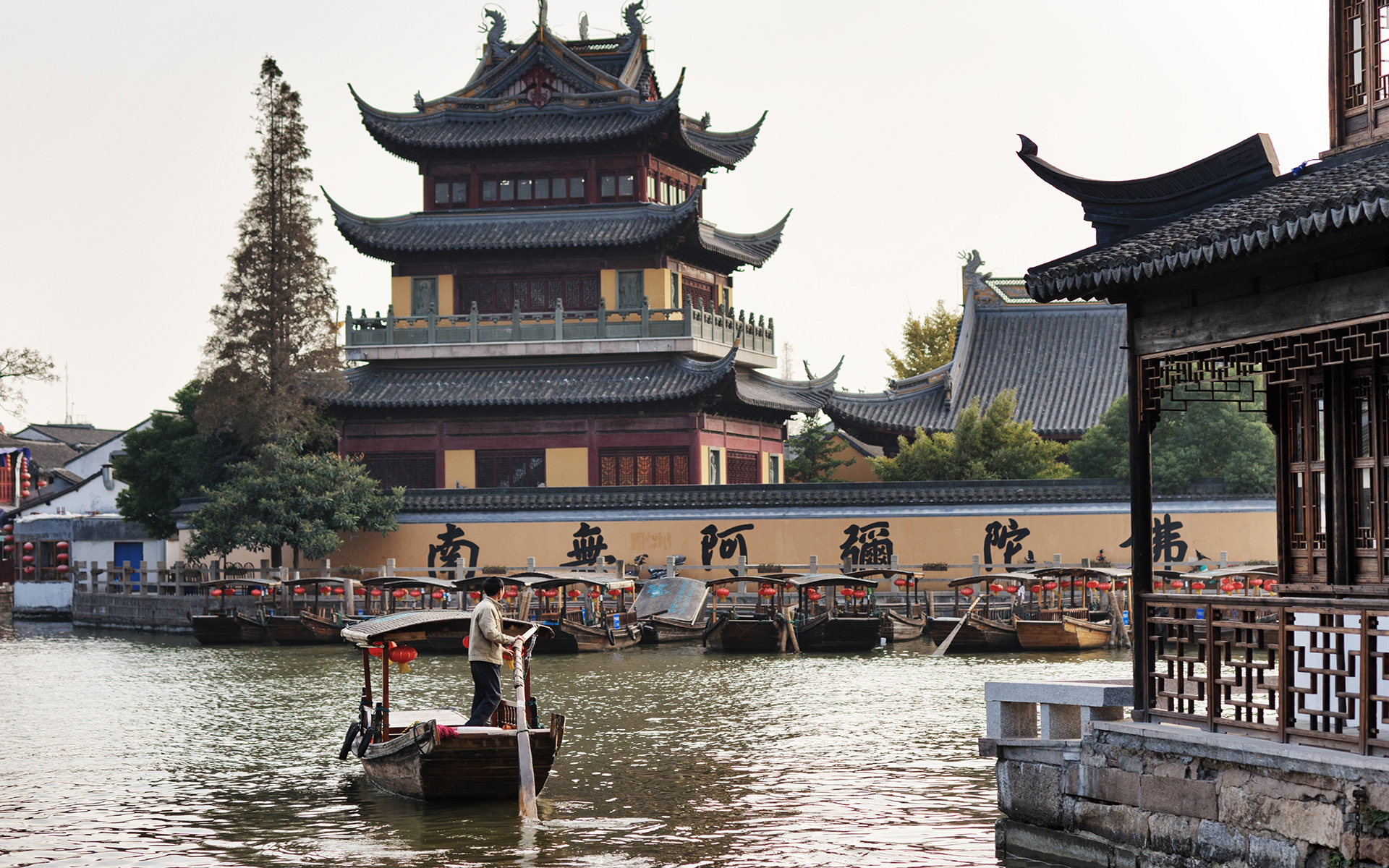 1Day ShangHai City highlights Tour
