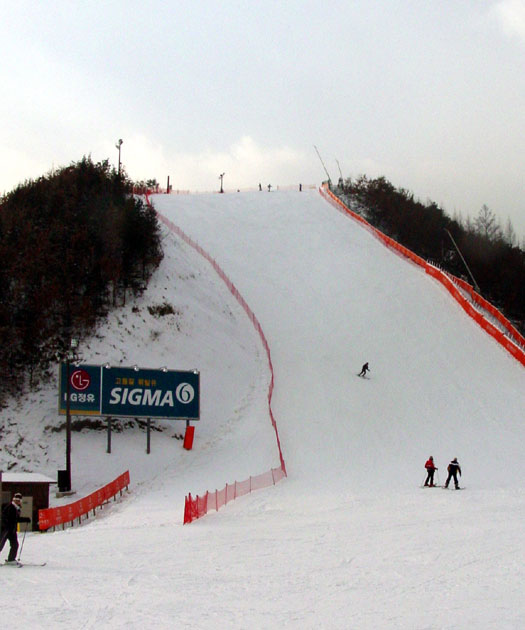 Journal,Korea,Gongchon,ski,resort,gongchon,2,shafir,photo,image