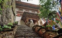 Album / Bhutan / Hike to the Tiger's Nest / Hike to the Tiger's Nest 12