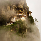 Album / Bhutan / Hike to the Tiger's Nest / The Tiger's Nest