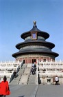 Album / China / Beijing / Temple of Heaven / Hall of Prayers for Good Harvest