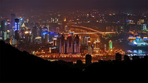 Album / China / Chongqing / Golden Eagle / View 1