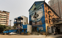 Album / China / Chongqing / Huangjueping / Graffiti / Graffiti 2