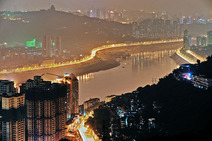 Album / China / Chongqing / Pingdengshan / View 2