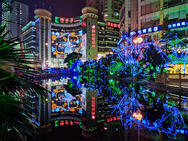 Album / China / Chongqing / Shapingba / Sanxia square / Night view 3