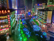 Album / China / Chongqing / Shapingba / Sanxia square / Night view 6