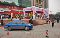 Album / China / Chongqing / Shapingba / Sanxia square / Sanxia square 1