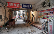 Album / China / Chongqing / Shapingba / Streets 1