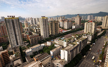 Album / China / Chongqing / Shapingba / View 1