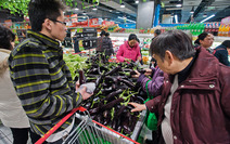 Album / China / Chongqing / Yonghui Superstores / Yonghui Superstore 26