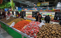 Album / China / Chongqing / Yonghui Superstores / Yonghui Superstore 30