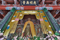 Album / China / Kaifeng / Youguo Temple / Youguo Temple 4