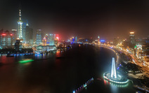 Album / China / Shanghai / Volume 2 / Bund 4