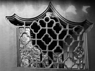 Album / China / Suzhou / Great Wave Pavilion / Lattice Window 1