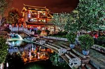 Album / China / Yunnan / Lijiang / Channels 4