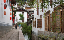 Album / China / Yunnan / Lijiang / Streets 3