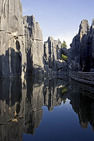 Album / China / Yunnan / Stone Forest / Stone Forest 15