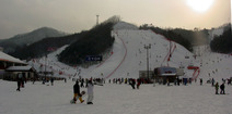 Journal / Korea / Gongchon ski resort / gongchon 1