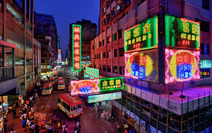 Album / Hong Kong / Volume 3 / Night / Mong Kok 3