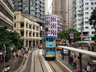 Album / Hong Kong / Volume 3 / Tramways / Tramways 1