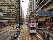 Album / Hong Kong / Volume 3 / Tramways / Tramways 3