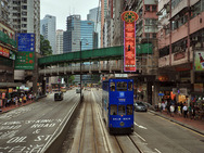 Album / Hong Kong / Volume 3 / Tramways / Tramways 4