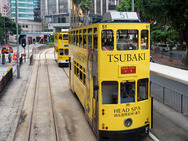 Album / Hong Kong / Volume 3 / Tramways / Tramways 6