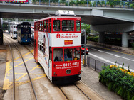 Album / Hong Kong / Volume 3 / Tramways / Tramways 8