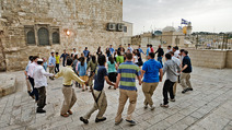 Album / Israel / Jerusalem / Volume 2 / Western Wall 1