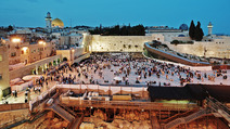 Album / Israel / Jerusalem / Volume 2 / Western Wall 3