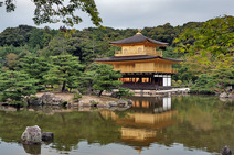 Album / Japan / Kyoto / Golden Pavilion / Golden Pavilion Temple 2
