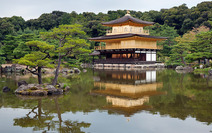Album / Japan / Kyoto / Golden Pavilion / Golden Pavilion Temple 4