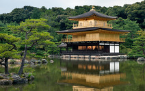 Album / Japan / Kyoto / Golden Pavilion / Golden Pavilion Temple 7