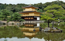 Album / Japan / Kyoto / Golden Pavilion / Golden Pavilion Temple 8