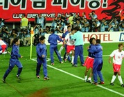 Journal / Korea / Daejeon / Korea vs Italy 2002 / Victory 1