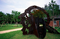 Album / Korea / Seoul / Olympic Park / Sculpture 10