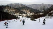 Journal / Korea / Muju Ski Resort / Muju 3