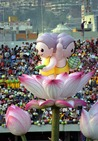 Journal / Korea / Seoul / Lotus Latern Festival 2003 / Opening 2