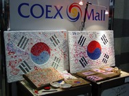 Journal / Korea / Seoul / COEX Refill Refeel Reply / Refill Refeel Reply 8