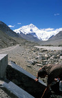 Album / Tibet / Everest Base Camp / Everest 1