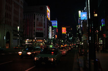 Journal / Japan / Tokyo / Night Steets 2
